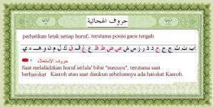letak huruf hijaiyyah dalam 1 baris