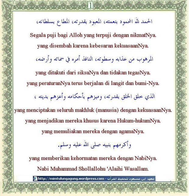 terjemah khuthbah nikah nabi Muhammad