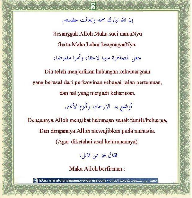 terjemah khuthbah nikah Nabi Muhammad hal.2