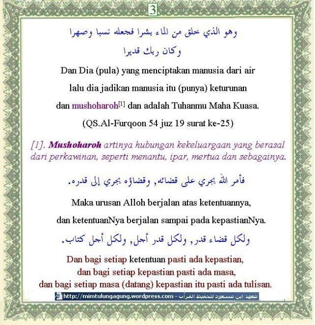 terjemah khuthbah nikah Nabi Muhammad hal.3