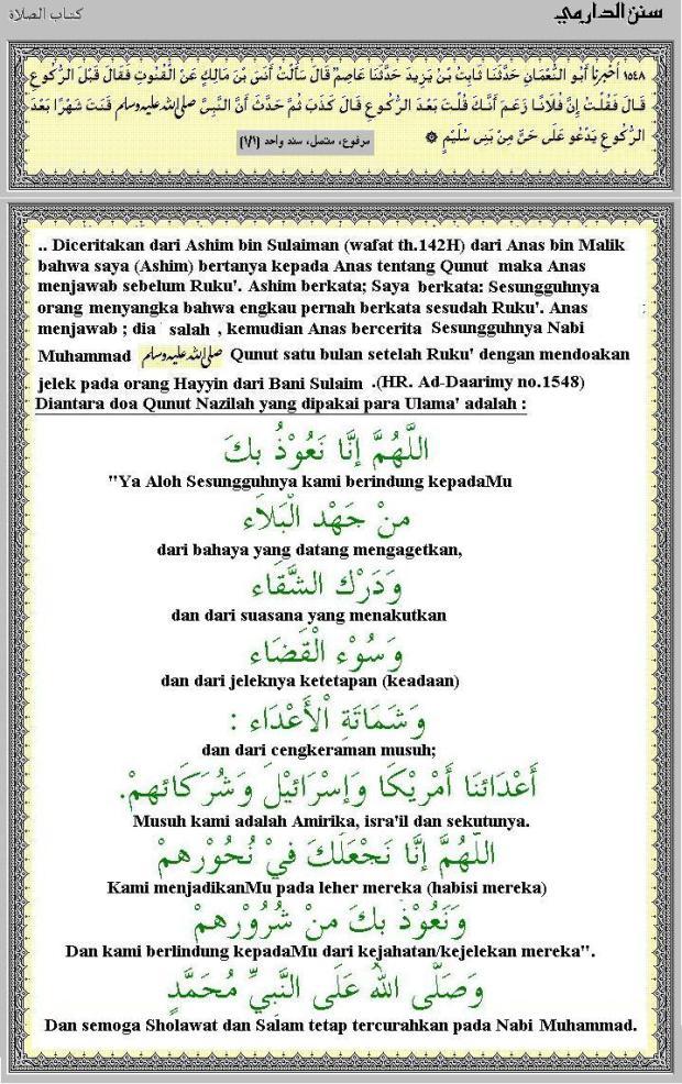 Hadits Qunut Nazilah HR.Ad-Daarimy no.1548