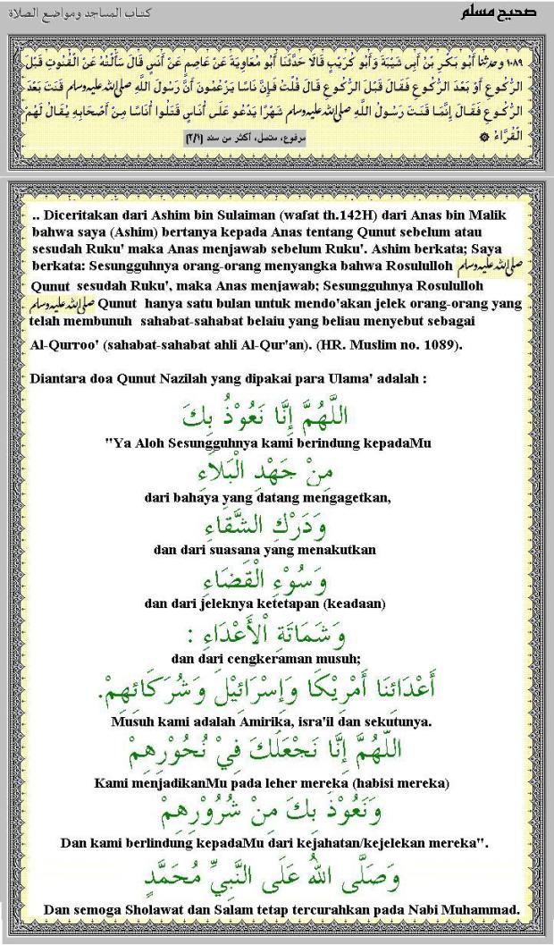 Hadits Qunut Naazilah HR muslim