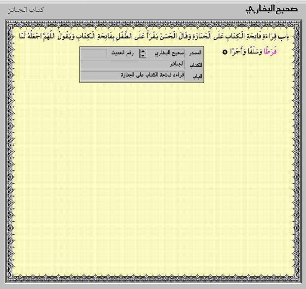 Hadits cara mensholati  jenazah anak hal.18 HR.Al-Bukhory