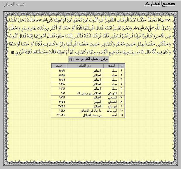 BUKU ABI TUNTUNAN MENGURUS JENAZAH hal.8-9