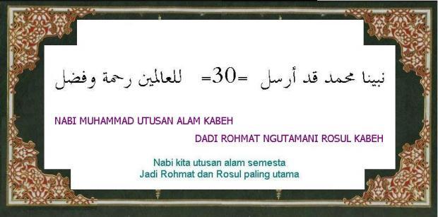 NADHOM 'AQIDATUL-'AWAAM KE-30