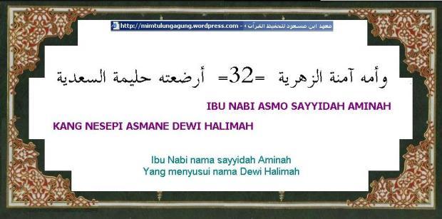 'Aqidatul 'Awwaam Nadhom ke-32