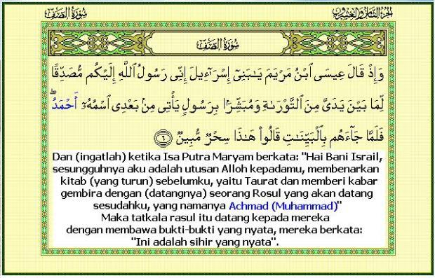 Achmad dalam Al-Qur'an