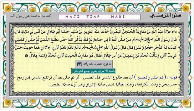 Ayatul Munasabat bulan Dzul Qo'dah